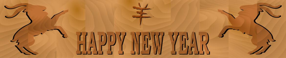 Goat Year - zodiac sign - vector illustration