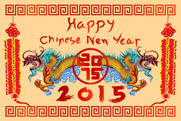 Chinese dragon happy Chinese new year with 2015 on vintage