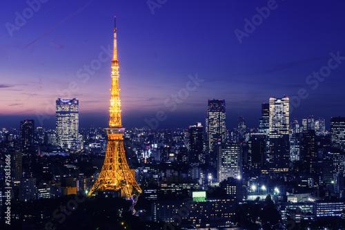 Papiers peints Tokyo Tokyo Tower