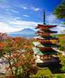 Mt. Fuji with Chureito Pagoda, Fujiyoshida, Japan - 75845629