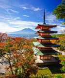 Mt. Fuji with Chureito Pagoda, Fujiyoshida, Japan - 75845629