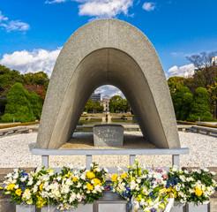 Hiroshima Peace Memorial Park. Japan