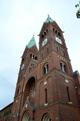 Basilique de la mère de la miséricorde, Maribor, Slovénie