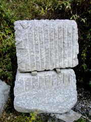 Granite boulders in a yard