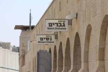Rachels Tomb Separate Entrances