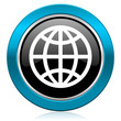 earth glossy icon