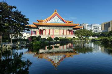 National Concert Hall  in Taipei - Taiwan