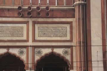 détail de la mosquée Jama Masjid