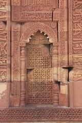 murs sculptés du Qutb Minar