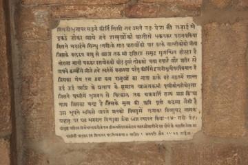 vieille écriture indienne