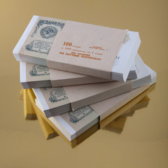 Unused banknotes of the USSR