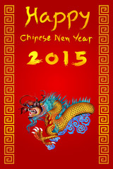 Chinese dragon happy Chinese new year with 2015