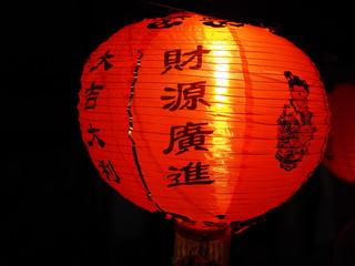 中国の提灯