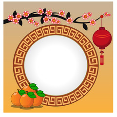 Chinese Lanterns with frame - Illustration