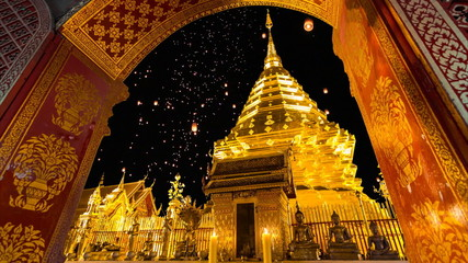 Wat Phra That Doi Suthep Temple And Sky Fire Lantern Of Thailand