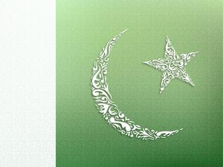 Pakistani Flag ornamental design
