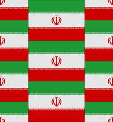 Iran flag texture vector