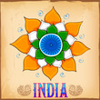 Indian kitsch art style background with lotus