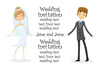 Каракули приглашение на свадьбу