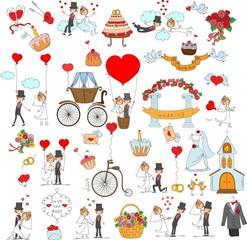 Каракули набор свадьба