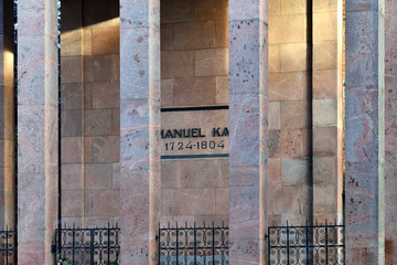 Tomb of Immanuel Kant. Kaliningrad (formerly Koenigsberg), Russi