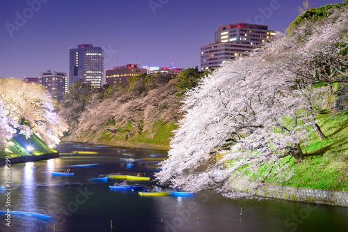 Papiers peints Japon Tokyo Japan Spring Night on Chidorigafuchi Moat