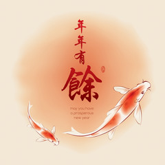 Oriental painting of Yin Yang koi fishes