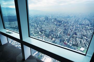 Taipei Skyline view from Taipei 101.