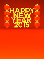 Lunar New Year's Lanterns, 2015 Greeting On Red Text Space