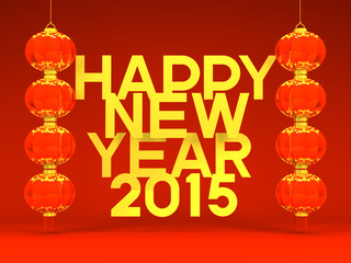 Lunar New Year's Lanterns, 2015 Greeting On Red Background