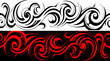 Seamless tribal tattoo pattern line - 76040843