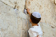 Wailing wall in Jerusalem - 76042631