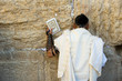 Wailing wall in Jerusalem - 76042678