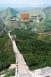 drone delivery - 76043479