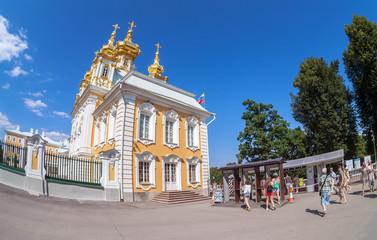 Peterhoff Palace in St. Petersburg, Russia