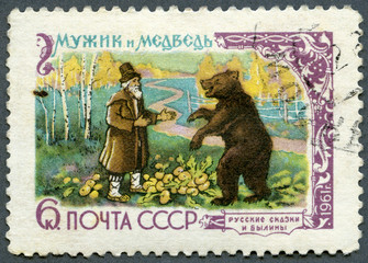 USSR - 1961: shows The Peasant and the Bear, series Fairy Tales