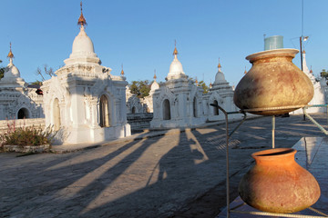 La bibliothèque de la pagode Kuthodaw