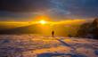 canvas print picture - setting sun