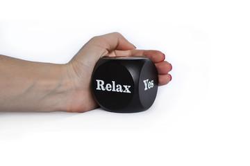 расслабится
