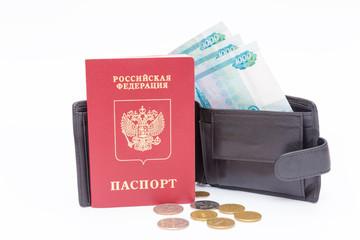 passport, wallet and money