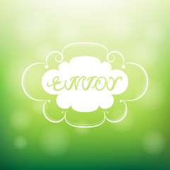 Enjoy vintage abstract background