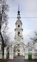 Kineshma. Trinity-Assumption cathedral. Ivanovo region. Russia