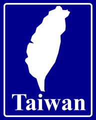 silhouette map of Taiwan