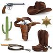 Vector Cowboy Icons - 76117685