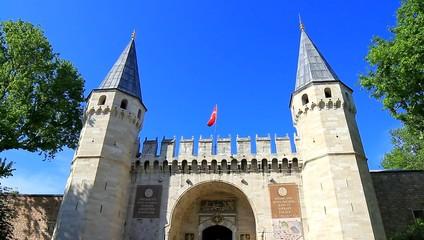 Topkapi Palace, historical ramparts
