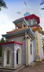 Pushkin (Tsarskoye Selo) Pavilion in the Chinese style.