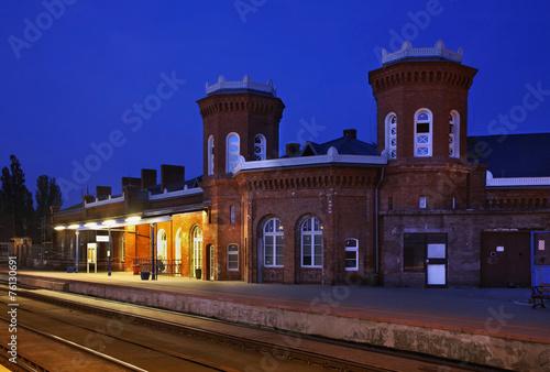Aluminium Treinstation Railway station in Kostrzyn nad Odra. Poland