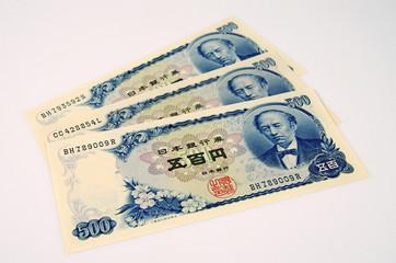 旧紙幣 五百円札