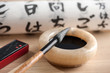 Closeup image of calligraphy tools - 76131812