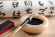 Leinwanddruck Bild - Closeup image of calligraphy tools